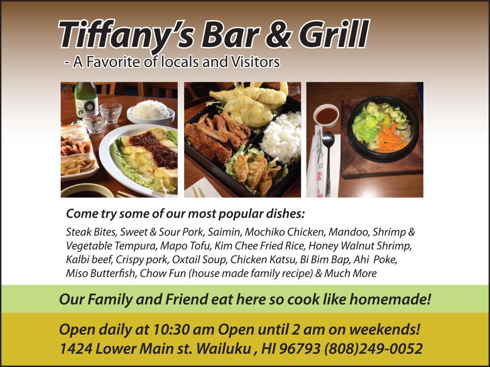 티파니스 바앤그릴 Tiffany's Bar & Grill